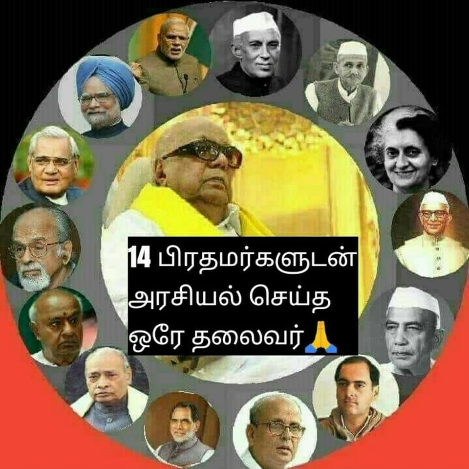 Salute to Dr Kalaignar M Karunanidhi on his successful journey for 94 years in Tamilnadu