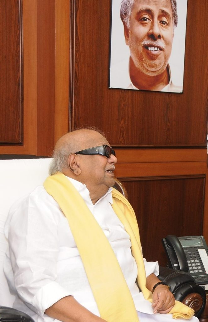 Will Marina beach be allotted for Dr Kalaignar Karunanidhi's memorial?