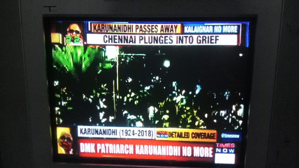 5 times Tamilnadu CM Dr Kalaignar M Karunanidhi passed away at 94 years on 07th August 2018
